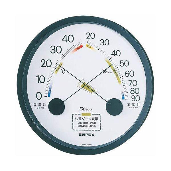 住宅設備家電, その他住宅設備家電 ()EMPEX TM-2332 3