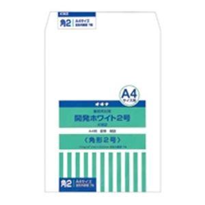 (業務用200セット)オキナ開発ホワイト封筒KW22号7枚入×200セット