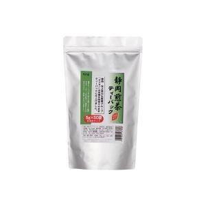 (業務用30セット) 寿老園 静岡煎茶ティーバッグ5g×50袋 ×30セット【S1】:VANCL