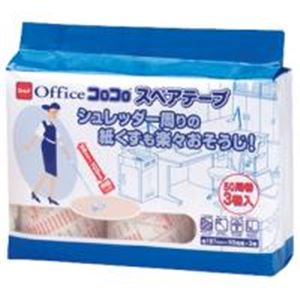 (業務用20セット) ニトムズ オフィスコロコロ スペアテープ C2860 3巻 ×20セット【S1】:VANCL
