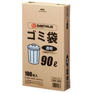 (業務用10セット) ジョインテックス ゴミ袋 LDD 透明 90L 100枚 N044J-90 ×10セット【S1】:VANCL