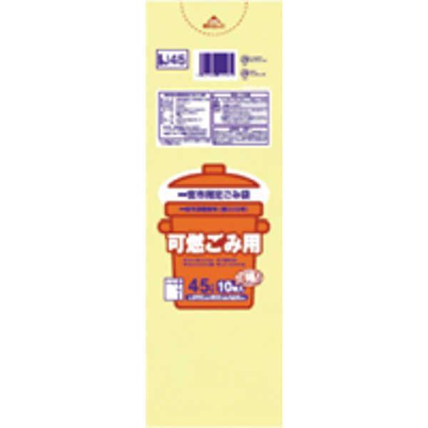 一宮市 資源大45L手付10枚入半透明緑 IJ48 【(60袋×5ケース)合計300袋セット】 38-572【S1】:VANCL
