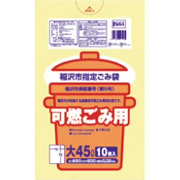 稲沢市 不燃30L手付10枚入透明 IN32 【(60袋×5ケース)合計300袋セット】 38-577【S1】:VANCL