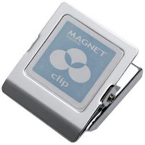 (業務用200セット)マグエックスマグネットクリップMPS-S小×200セット