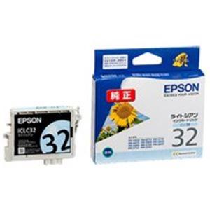(業務用40セット)エプソンEPSONIJインクカートリッジICLC32ライトシアン×40セット