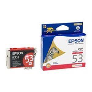 (業務用50セット)エプソンEPSONインクカートリッジICR53レッド×50セット