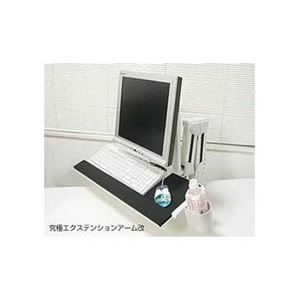 パソコン・周辺機器, その他  DX MARMGUS6L
