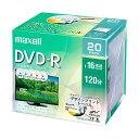 (まとめ)マクセル 録画用DVD-R 120分1-16倍速 カラーワイドプリンタブル(5色カラーMIX) 5mmスリムケース DRD120PME.20S1パック(20枚:各色4枚) 【×3セット】