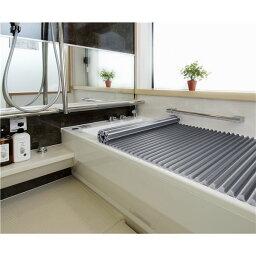 抗菌 Agイージーウェーブ 風呂ふた L12 75×120cm用【代引不可】