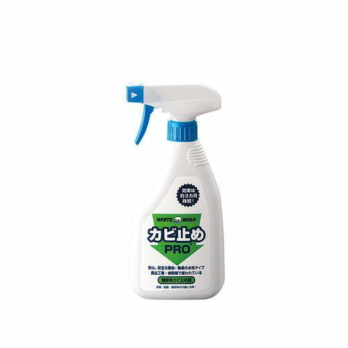 画像1: 【キャンピングカーの室内メンテナンス】簡単な掃除でトイレやシャワーのカビを防ごう
