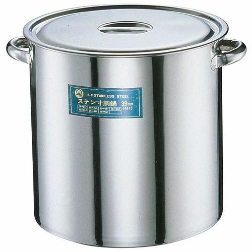 遠藤商事 SA18-8 寸胴鍋(目盛付) 60cm AZV11060【S1】:VANCL