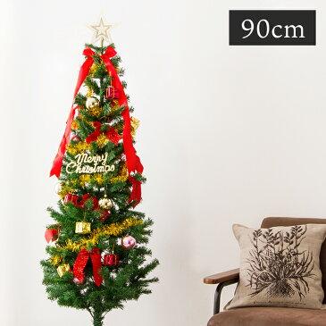 クリスマスツリー セットツリー 90cm オーナメント 飾り オーナメントセット ツリー クリスマス スリムツリー 北欧【送料無料】【S1】