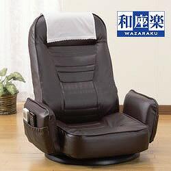 座椅子肘付きリクライニング回転座椅子ブラックリクライニングチェア()【送料無料】【smtb-f】