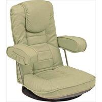 座椅子 LZ-1081LGY (代引き不可)【送料無料】