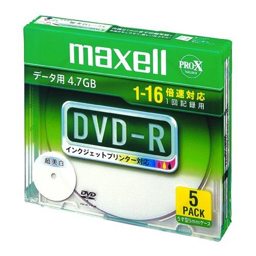日立マクセル データヨウDVD 16バイソク5P( DR47WPD.S1P5S A【S1】