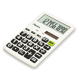 アスカ ビジネス電卓フラットホワイト C1011W