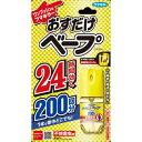 フマキラー おすだけベープスプレー200回分 25ML 殺虫剤 ハエ 蚊 ワンプッシュ式(代引不可)