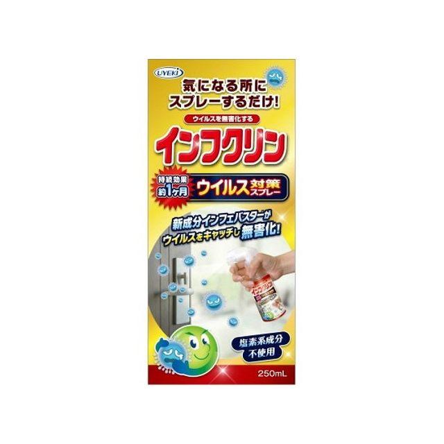 掃除用洗剤・洗濯用洗剤・柔軟剤, 除菌剤 UYEKI 250ml()