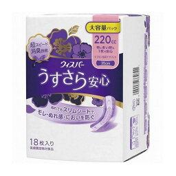 P&Gジャパン ウィスパ- うすさら安心 特に多い時も1枚で安心 220cc 18枚 日用品 日用消耗品 雑貨品(代引不可)