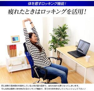 ハイバックメッシュオフィスチェアー【-Newwind-ニューウインド】(パソコンチェア・OAチェア)(き)P10Jan15