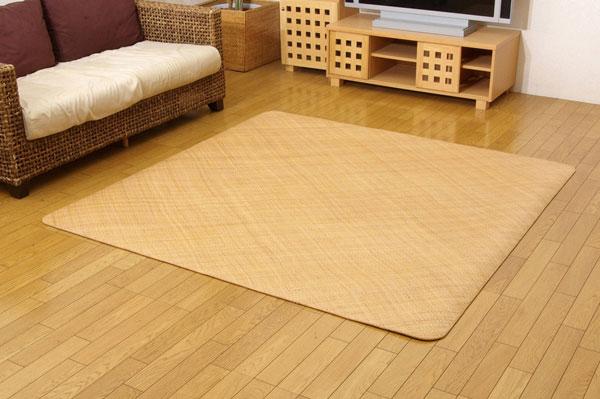 インドネシア産 籐あじろ織りカーペット 『宝麗』 200×300cm【代引き不可】【S1】:VANCL