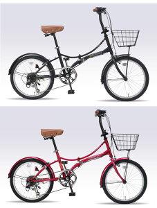 マイパラス 自転車 20インチ 6段ギア 折りたたみ SC-08 PLUS 4色()【送料無料】【smtb-f】 【送料無料】マイパラス 自転車 20インチ 6段ギア 折りたたみ SC-08 PLUS 4色