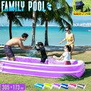 プール ビニールプール ファミリーサイズ 全長3m 電池式 エアーポンプ 家庭用プール 家庭用 プー...