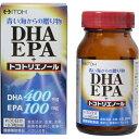 DHAEPA+トコトリエノール 90粒 井藤漢方製薬【S1】