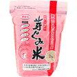 芽ぐみ米 2kg 東京フーズクリエイト