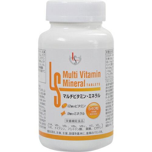 LSマルチビタミン・ミネラル 540粒 エル・エスコーポレーション