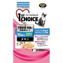 ファーストチョイス 高齢猫 10歳以上 下部尿路の健康維持 チキン 530g アース・バイオケミカル(ペットフード)