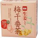 国産生姜 梅干番茶スティック 8g*20袋