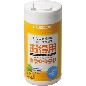 エレコム ウェットクリーニングティッシュ お徳用 60枚入 WC-AL60