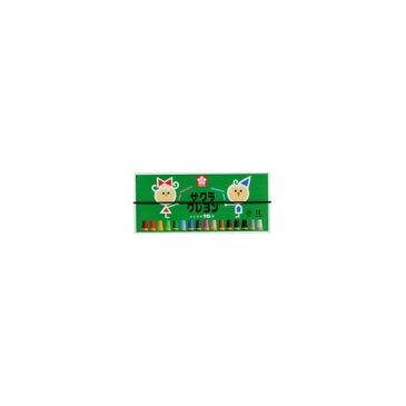 サクラククレヨン 16色 ゴムヒモ付 サクラクレパス