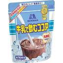 森永 牛乳で飲むココア(200g)(代引不可)