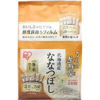 アイリスオーヤマ 生鮮米 北海道産ななつぼし(2合パック*5袋入) アイリスオーヤマ