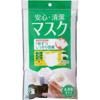 アイリスオーヤマ 安心・清潔マスク 大きめサイズ H-PK-AS7L(7枚入) アイリスオーヤマ