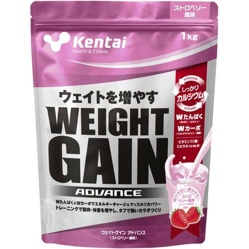 Kentai(ケンタイ) ウェイトゲインアドバンス ストロベリー風味 1kg 健康体力研究所