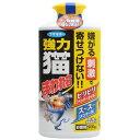 リコメン堂ホームライフ館で買える「猫まわれ右 強力猫よけ 粒タイプ 900g」の画像です。価格は948円になります。