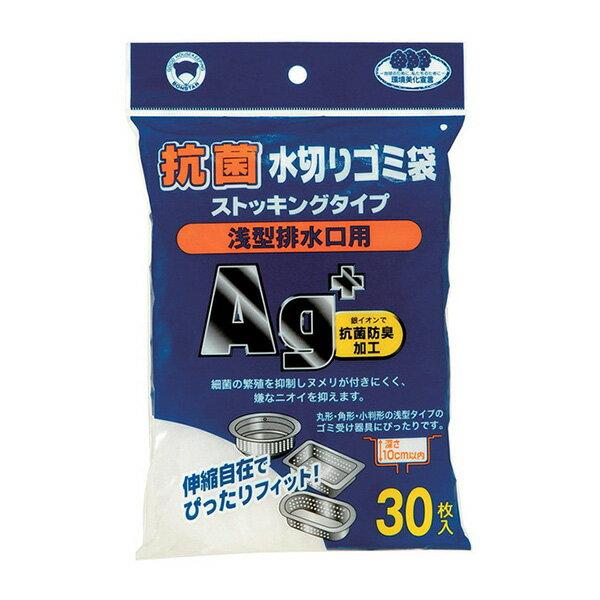 水まわり用品, 水切りネット・水切り袋  M-237 30P