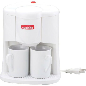 ソレアード 2カップコーヒーメーカー240ml 電気調理器具 SO-158(代引不可)
