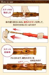 【UVION】デュエットウォーカー調整付カーボンメンズ傘雨傘ステッキ兼用()