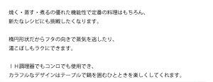 【ヨシカワ】イイトコHIRANEBEブラックAS0025アルミ調理鍋鍋()