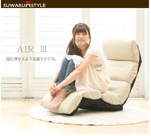 【SUWARUSTYLE】AIR3#4OXBlack()
