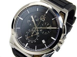 カルバンクラインCalvinKleinダートクォーツメンズ腕時計時計K2S371D1【_包装】