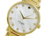 ケイトスペード KATE SPADE クオーツ レディース 腕時計 時計 1YRU0007【楽ギフ_包装】
