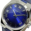 マイケル コース MICHAEL KORS クオーツ レディース 腕時計 時計 MK2355 ブルー