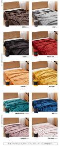 マイクロファイバー毛布ブランケット敷パッド敷きパッドシングルベッドパッドmofuaモフアプレミアム【送料無料】【あす楽対応】