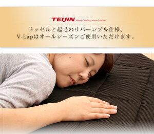 テイジンteijin敷き布団敷布団V-lap軽量敷き布団セミダブル(120×200cm)【送料無料】