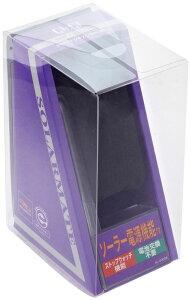 【CITIZEN】シチズンQ&Qソーラー電源メンズ腕時計H034-002SOLARMATE(ソーラーメイト)/10点入り(き)